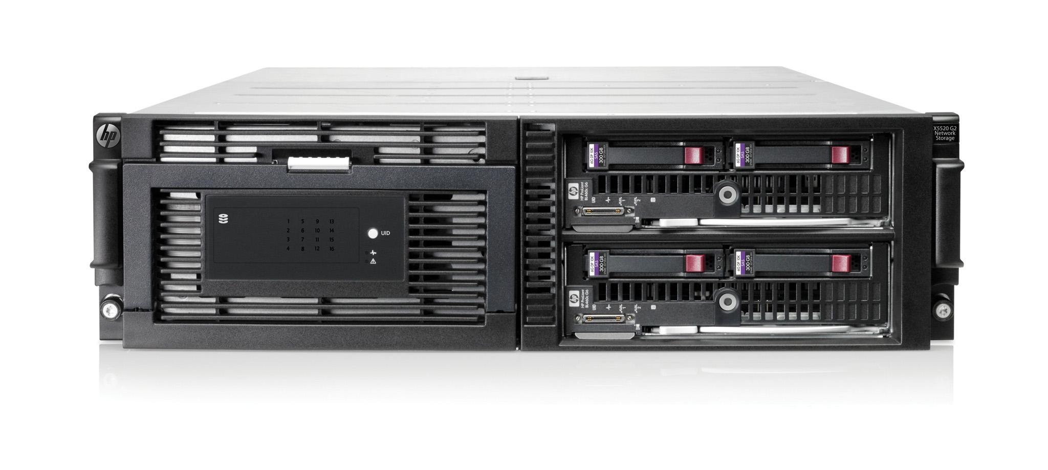 Recupero dati server HP